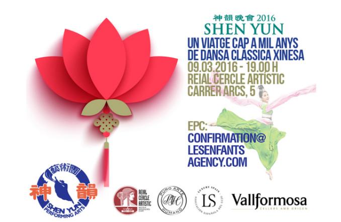 Invita Cercle Artistic Shen Yun 2016